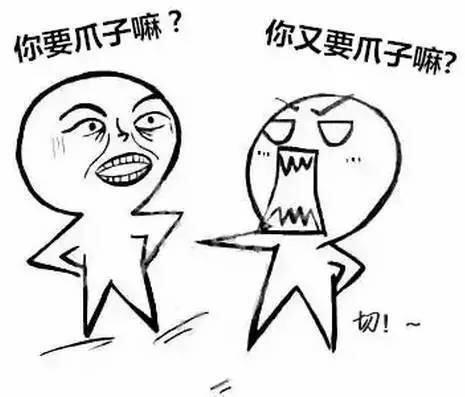 据说重庆人吵架,吵来吵去也就这10句话! #重庆的同化能力有多强# 