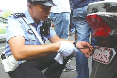 上海电动车假牌照_成都市民买辆二手电动车竟是假牌照 扣下_新浪四川_新浪网