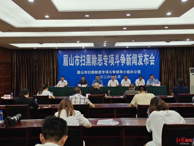 http://www.smfbno.icu/meishanxinwen/30975.html