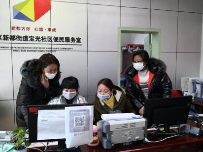 寶光社區工作人員正在工作(受訪者供圖)