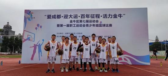 """""""篮""""不住的精彩!金牛区首届职工运动会青少年组篮球比赛在协同外语开赛"""