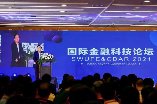全球顶级金融界盛会来袭 2021国际金融科技论坛在蓉开幕