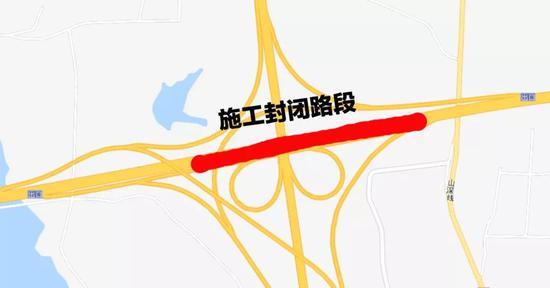青银高速城阳南_8月6日至8月8日,济青高速公路南线36小时交通管制_新浪山东_新浪网