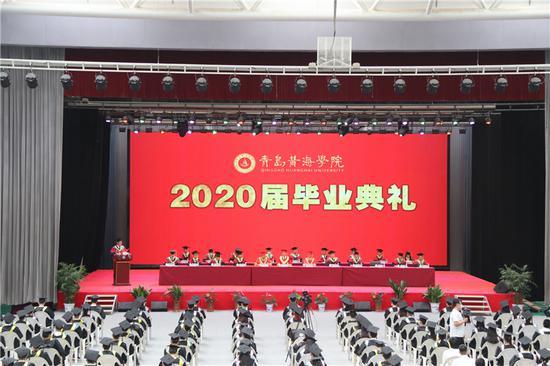 【新浪网】线上线下结合 青岛黄海学院举行2020届毕业典礼