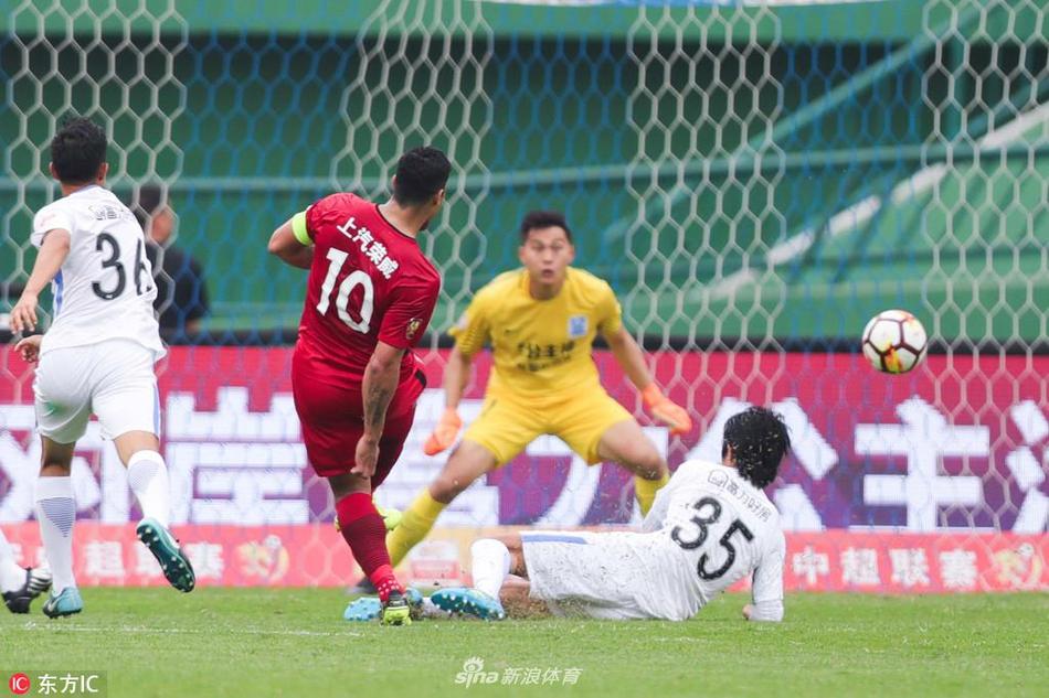 2020年9月27日 中超 山东鲁能泰山vs广州富力 比赛录像
