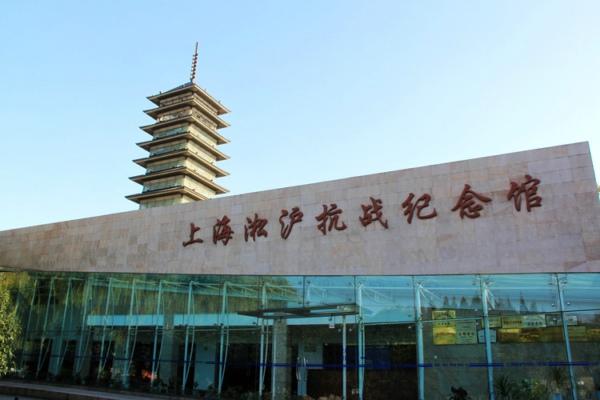 淞沪抗战纪念馆二期扩建工程启动 明年建成开放
