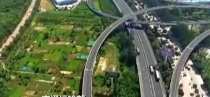 视频:交通运输部:清明假期高速公路小客车免费通行
