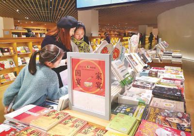 春节期间申城书店年味浓郁 阅读过年成风尚