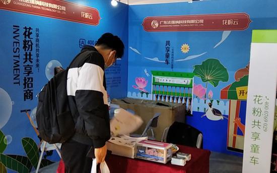 法瑞纳科技受邀参加中国国际游乐设备展