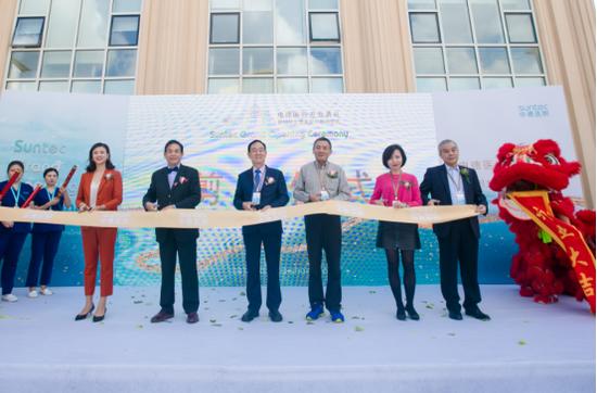 申德医院开业典礼暨10月女性关爱月启动仪式在沪召开