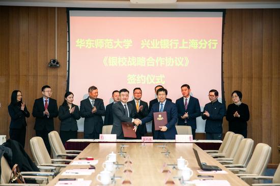 雙方簽署《銀校戰略合作協議》
