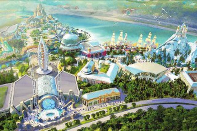 上海海昌海洋公园_临港海洋公园预计明暑期开园 距迪士尼约30分钟车程_新浪上海 ...