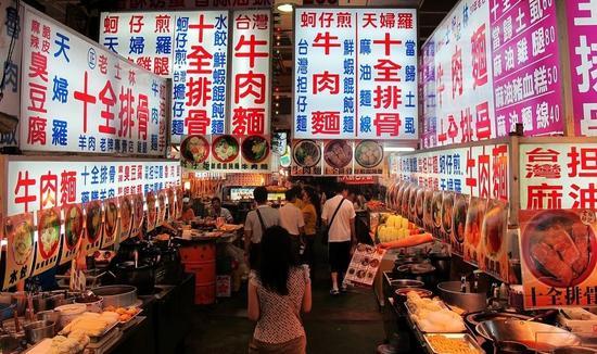 锦江乐园台北夜市_给你9个胃都吃不过来 盘点闵行热闹的4个夜市_新浪上海_新浪网