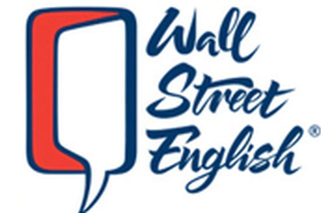华尔街英语整体优秀表现获21CN聚投诉平台感谢信