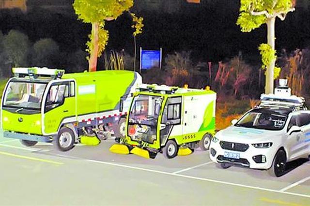 申城首个无人驾驶清洁车队上街 为环卫降本增效