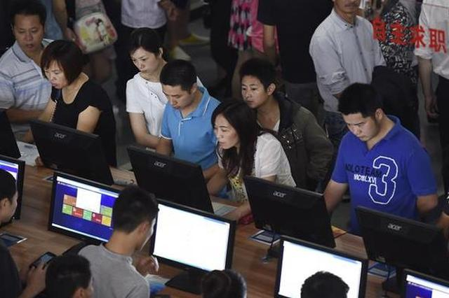 两女孩在招聘网求职被拐卖至上海 被卖至按摩店内卖淫