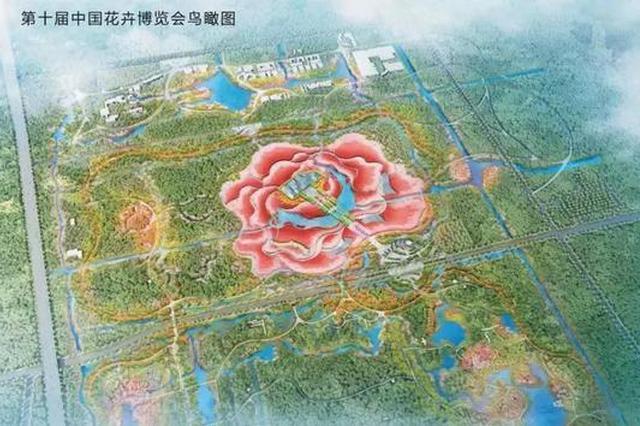 2021年中国花博会花落崇明 3年后可看海上花岛
