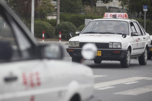 上海五家驾培机构被责令停止招生 属明知故犯屡教不改