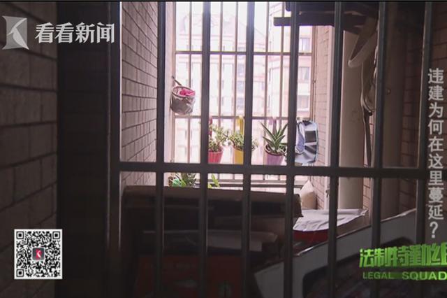 松江小区内百户居民涉嫌违建 将公用采光井占为己用