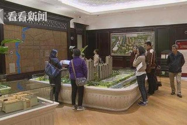 申城4月迎新房集中供应 楼盘平价入市吸引购房者