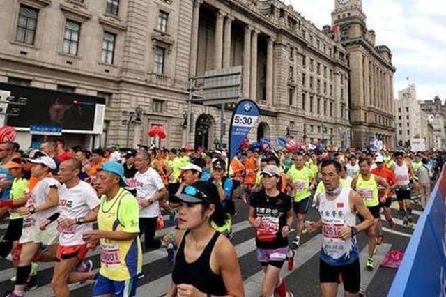 2018上海国际半程马拉松赛开跑 警方发布管制通告