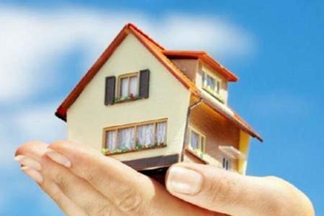男子130万买上海7平米房 发现中介吃差价房主只卖86万