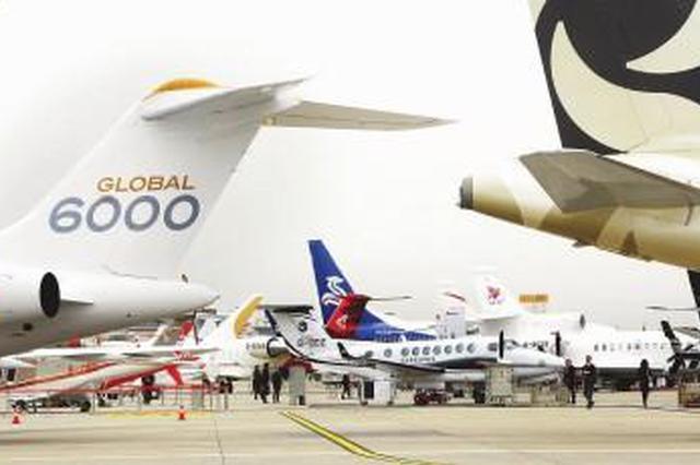 上海打造东北亚地区公务航空中心 各方面不断发力