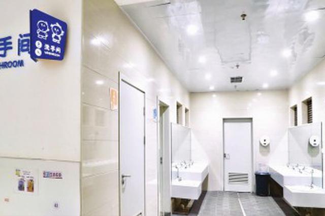 沪大型医院推进厕所改造计划 小长假半夜改造厕所