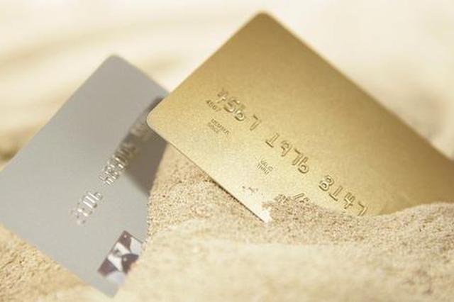 沪约谈27家预付卡企业 千元预付卡过期一年后剩282元