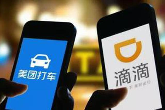 上海网约车整治见成效 非法网约车案发量下降明显