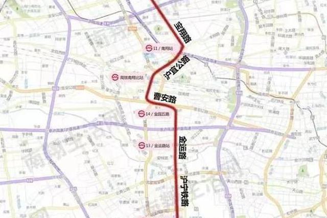 嘉闵线规划出炉全长约41千米 联络线及动车走行线公布