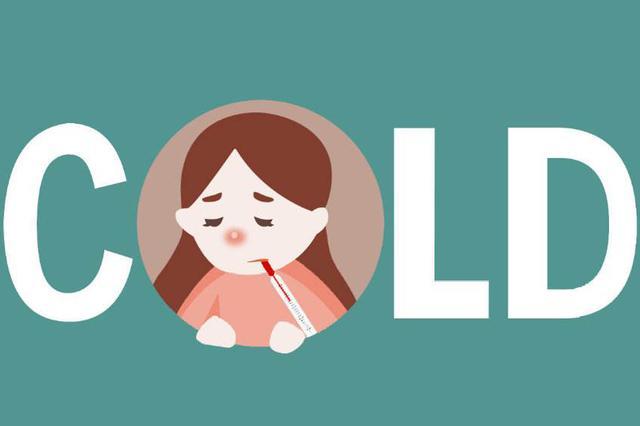 沪上医院呼吸科、消化科患者增加 医师建议注意保暖