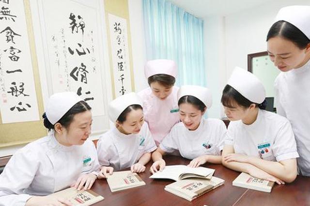 上海等六地启动网约护士试点 患者需在医疗机构首诊