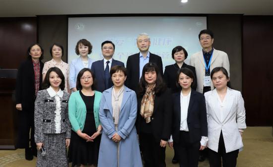 复旦大学附属华东医院健康管理部女性个性化健康管理启动