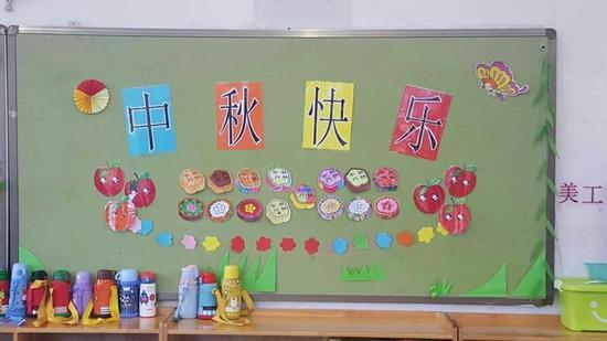 """中秋幼儿园环境创设_让幼儿在与环境的互动中成长----小店区新星幼儿园""""庆国庆,迎 ..."""