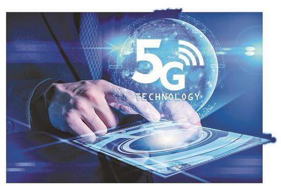 用����9.���,��_深圳成全球第一个5g独立规模组网城市 深圳人9月或用上5g