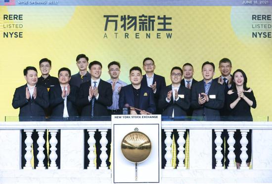 福田引导基金投资的三家子基金投资企业万物新生集团成功上市