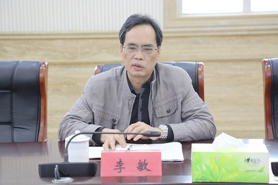 廣西貴港市中級人民法院副院長李敏提出意見倡議