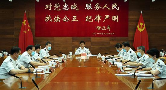 赵克志:维护安全稳定 体现党史学习教育实效