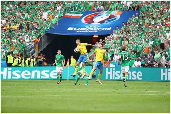2016年海信成为欧洲杯顶级赞助商