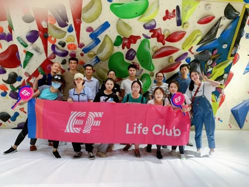 国际奥林匹克日来临 EF英孚教育举办系列庆祝活动