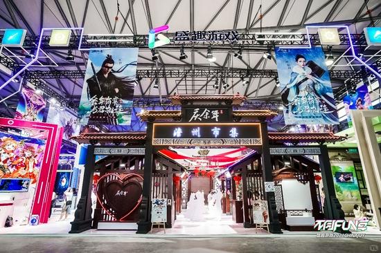 《庆余年》手游在2021ChinaJoy现场复刻了一个大型市集