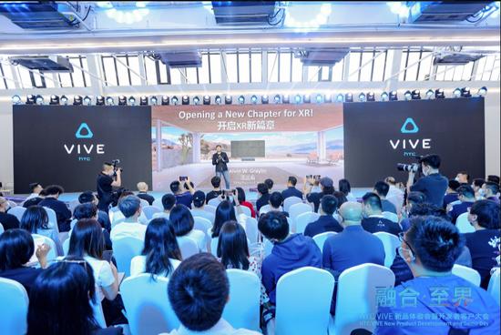 HTC VIVE汪丛青:VIVE的主要优势是开放平台和始终坚守在VR产业