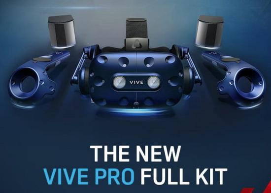 HTC Vive Pro 2 完整套件将于10月出货:售价1399美元