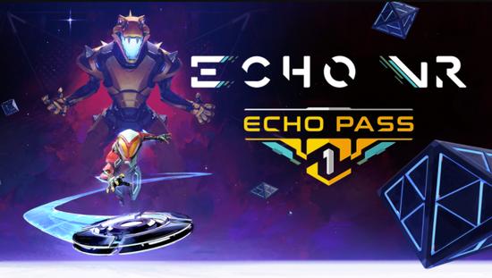 《Echo VR》第二赛季将于6月8日正式开启
