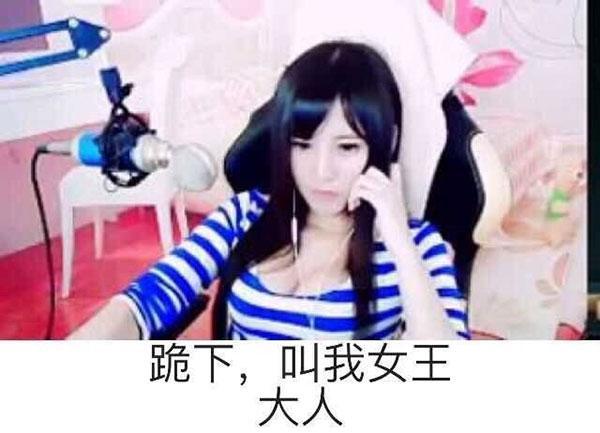 虎牙陆雪琪怎么不直播_LOL陆雪琪第一次拍写真?网友:有个部位缩水了!_综合_新浪游戏 ...