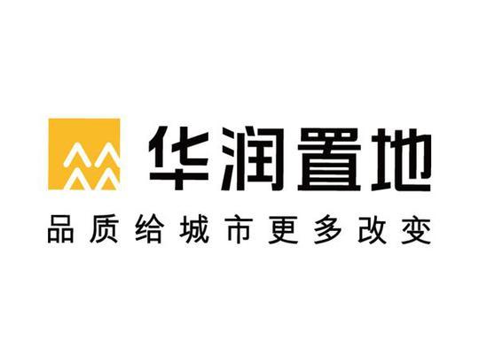 2017,中国十大房地产榜中榜,最大房地产开发商
