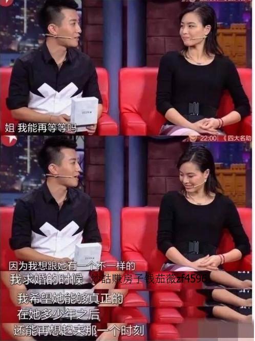 吴敏霞在福建被求婚成功,男方背景不简单