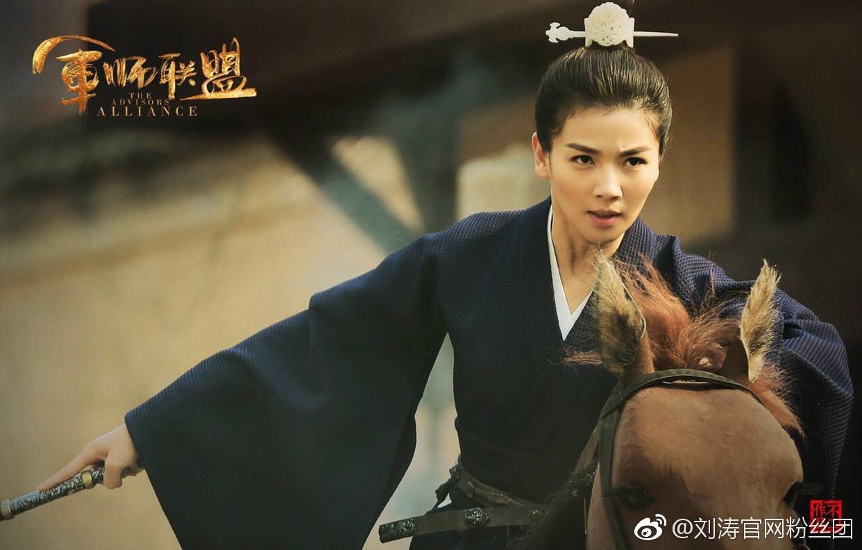 刘涛清新裙装亮相《军师联盟》发布会,安迪走了但是春华来了!