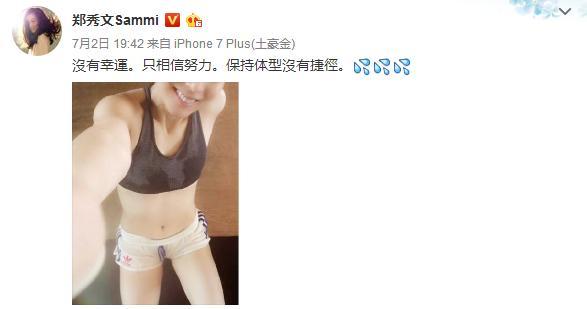 娱乐圈十大健身女神,赵丽颖排第四,第一竟是她! 时尚潮流 第21张